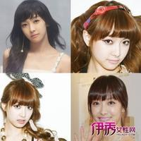 宋茜 发型/在韩打拼中国女星发型盘点