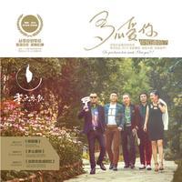专辑封面下载 周杰伦专辑封面 七里香专辑封面 专辑封面图片