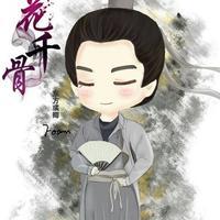 花千骨q版人物萌图_赵丽颖 花千骨q版图片