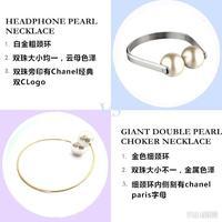 Chanel潮爆耳机珍珠项链