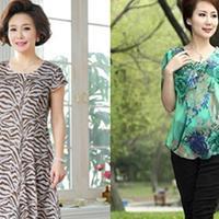 【图】40岁的女人穿衣搭配图让你成为魅力熟女