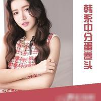 卷发棒diy韩系甜美蛋卷头教程图片