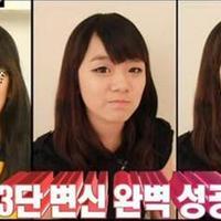 韩国网红卸妆照来了你们的小心脏准备好了吗?