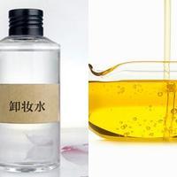 卸妆油和卸妆水的区别 让你轻松搞定