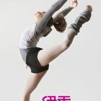 芭蕾舞动舞出完美身材
