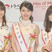 日本美女大学生不花钱减肥瘦三斤