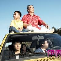 《开心家族》29日上映先哭后笑情动人心