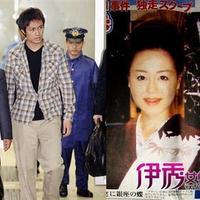 日本男星押尾学因涉毒品及裸尸案正式入狱(图)