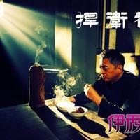 《捍卫者》热播陈昭荣范明暗战升级