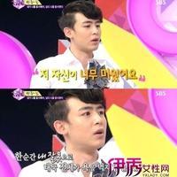 2PM尼坤做客《话神》称做慈善改变自身