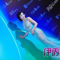 蓝燕王李丹妮慈善盛典女星胸战