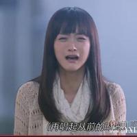 匆匆那年15集预告杨�W沈晓棠同居何泓姗堕胎乔燃回归林嘉茉接受宋宁
