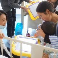 朱丹参与公益慈善活动满满亲和力传递爱