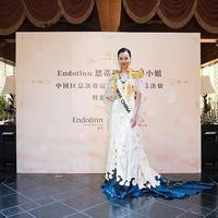 杜��身着华服出征世界小姐总决赛:称张梓琳为前辈