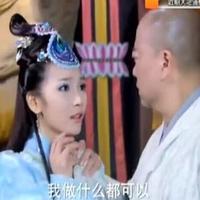 刘思涵新剧《布袋和尚新传》《隋唐英雄5》双丰收