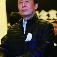 刘兰芳、单田芳、田连元送别评书大师袁阔成(组图)