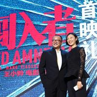 《闯入者》首映王小帅宣布婚讯当众吻娇妻刘璇(组图)