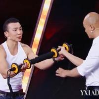 乐嘉《超演》秀肌肉求教刘�u宏尽显熟男本色
