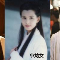 三版《神雕侠侣》对比:李若彤难超越陈晓陈妍希刷下限