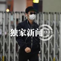 """""""大黑牛""""李晨深夜低调回京黑超遮面无人识(组图)"""