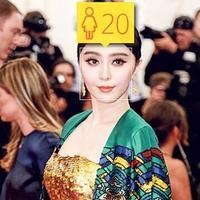 """众女星被""""测龄"""":范冰冰""""20岁""""最年轻"""