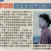 曝窦靖童将在王菲演唱会演出李亚鹏称其已辍学出唱片