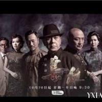 【图】TVB新剧推荐《枭雄》首播就获赞