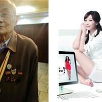【图】徐静蕾晒图表示对奶奶的纪念爷爷如今白领依然活力十足