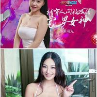 【图】真人秀《美女与极品》震撼上线上演宫心计王李丹妮疑遭排挤