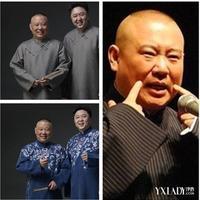 【图】德云社20周年郭德纲于谦再合体回归《喜剧总动员》被狂赞