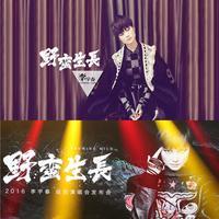 【图】李宇春在音乐和时尚道路野蛮生长在两个领域成绩均十分傲人