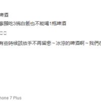 陈乔恩宣布分手