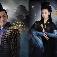 【图】陈伟霆因你好听到耳朵怀孕与林允扮演情侣档引发期待